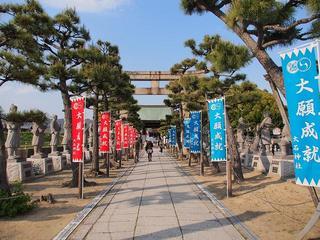 P5030051大石神社鳥居.jpg