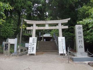 P6010340諭鶴羽神社鳥居.jpg