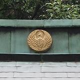 P6010344諭鶴羽神社神紋.jpg