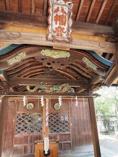 P6080457八幡神社拝殿.jpg