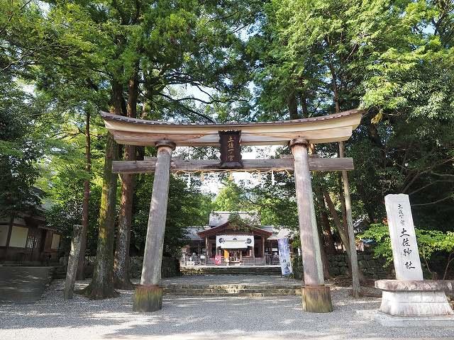 土佐神社(高知県): 五郎太夫の...